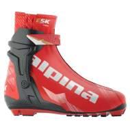 Купить Лыжные Ботинки Альпина