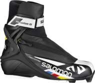 Лыжные Ботинки Salomon Купить